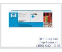 Картридж голубой  HP Color LaserJet 8500 / 8550 ,оригинальный