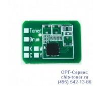 Чип желтого картриджа Oki C801N / C821N / C821DN