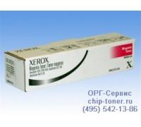 Картридж пурпурный Xerox DC 2240 / 3535  WCP 32 / 40 оригинальный