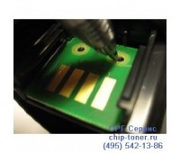 Чип голубого картриджа Xerox Phaser 7500dx