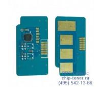 Чип голубого картриджа Samsung CLP-620ND / 670ND / CLX-6220FX