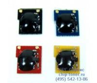Чип голубого картриджа HP №507A / CE401A