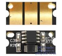 Чип черного фотобарабана Konica Minolta Magicolor 8650DN